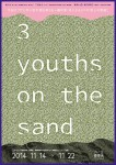 3_youths_1006