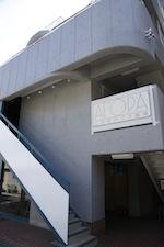 ⑤こまばアゴラ劇場